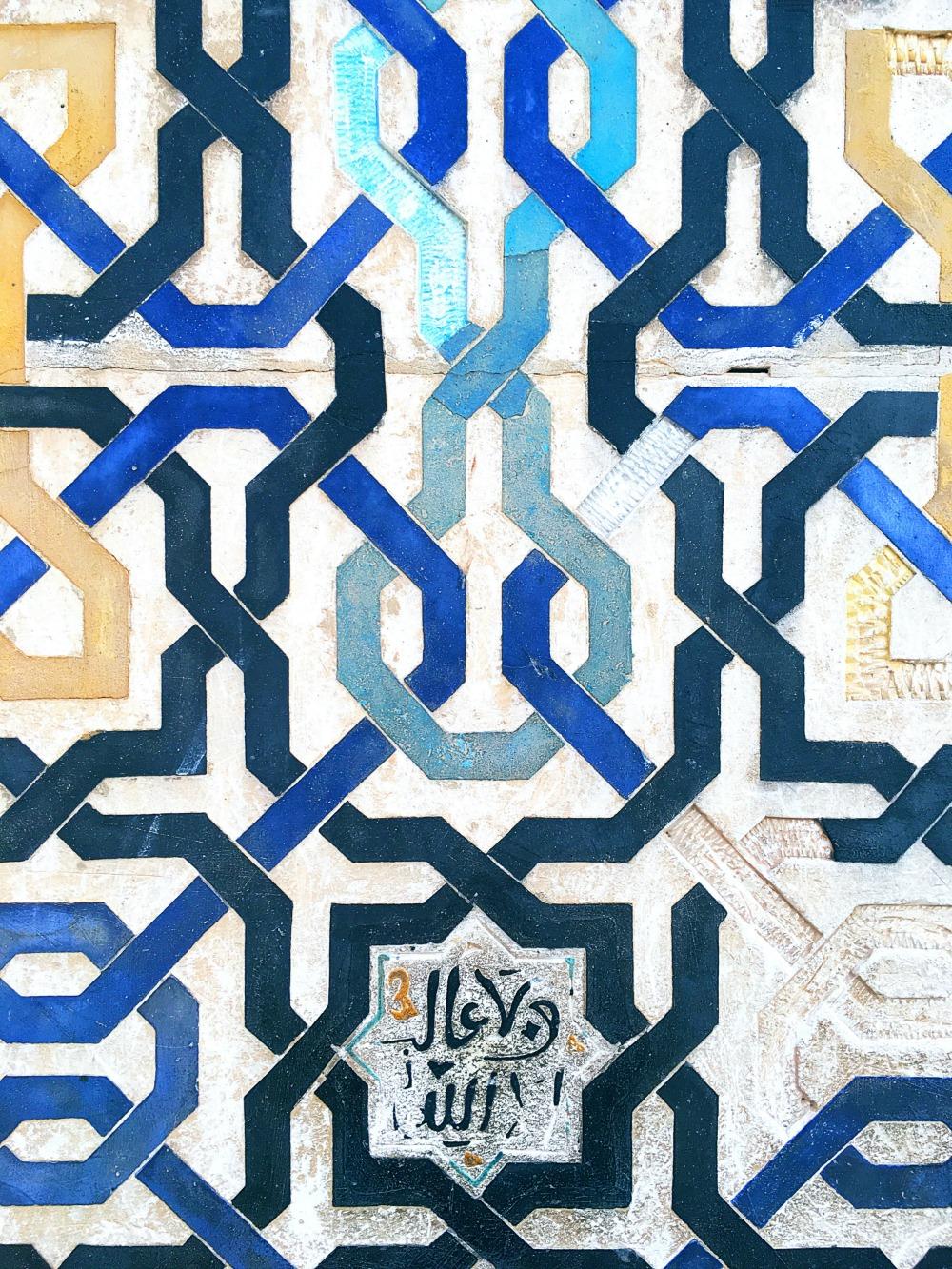 blue lines alhambra image
