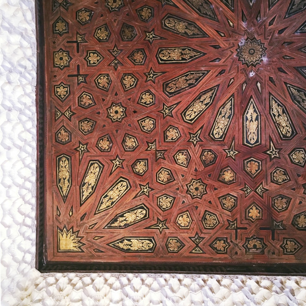 Ceiling Panel Nazrid Palace